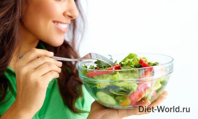 Чтобы похудеть, нужно следить за качеством, а не за количеством пищи