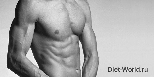 Правильное питание для мужчин.