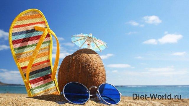 Как правильно питаться во время отпуска?